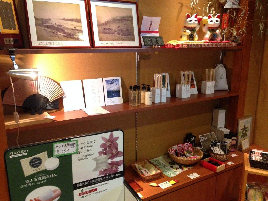 Kyoto Uji Hanayashiki Ukifune-en, Uji Image 17