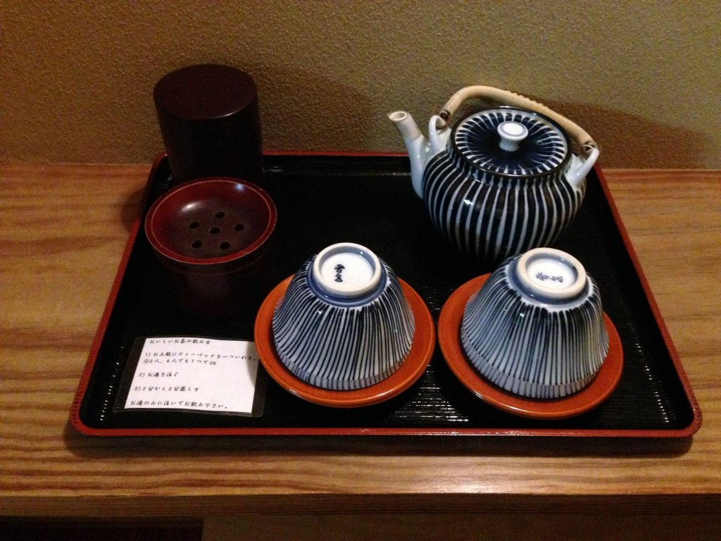 Kyoto Uji Hanayashiki Ukifune-en, Uji Image 6