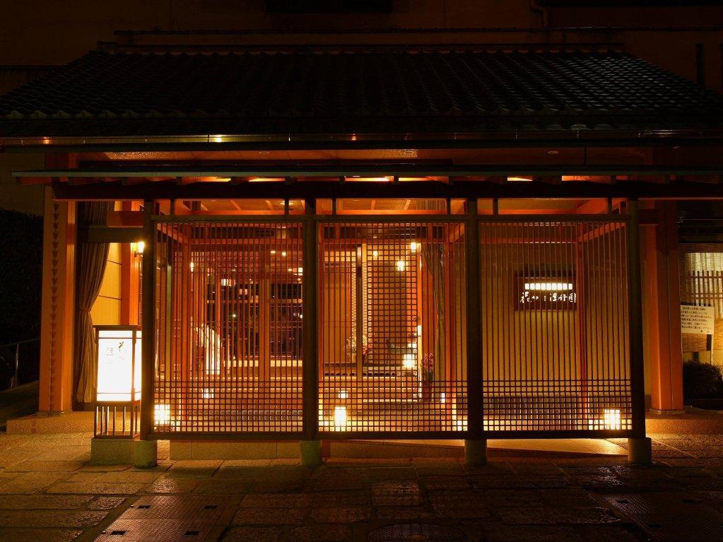 Kyoto Uji Hanayashiki Ukifune-en, Uji Image 29