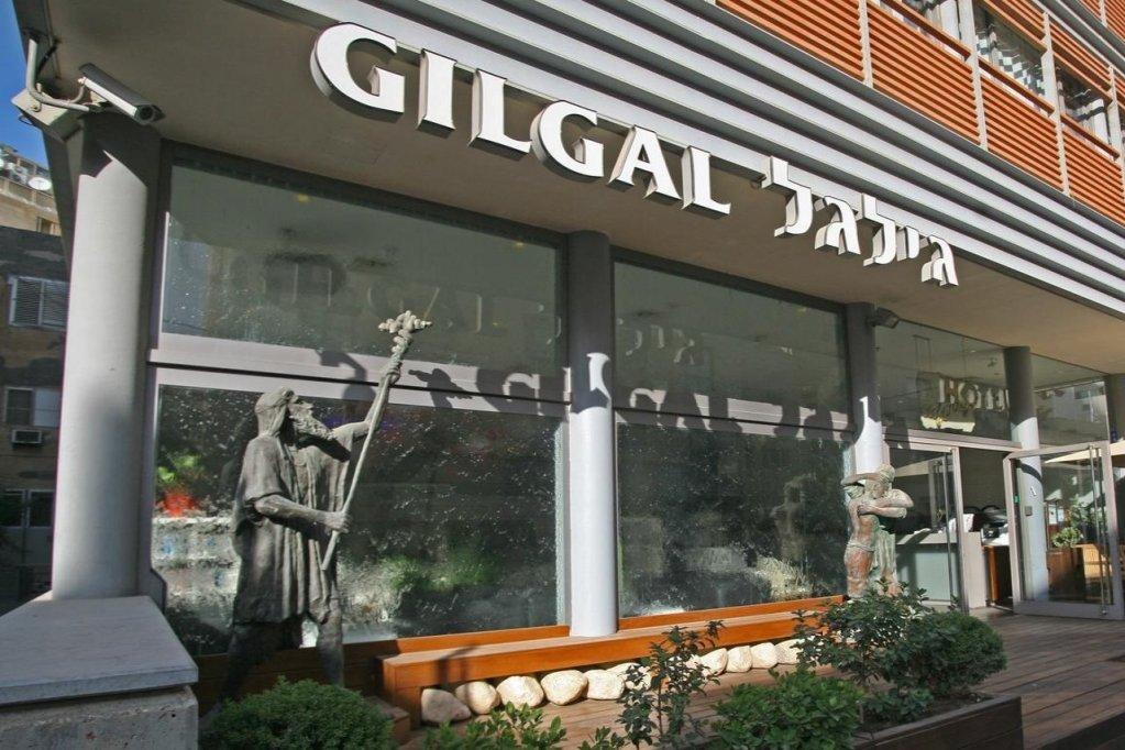 Hotel Gilgal, Tel Aviv Image 20