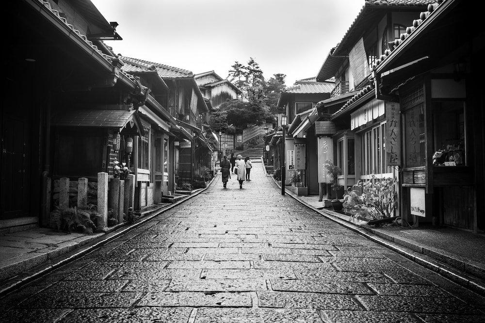 Park Hyatt Kyoto Image 16