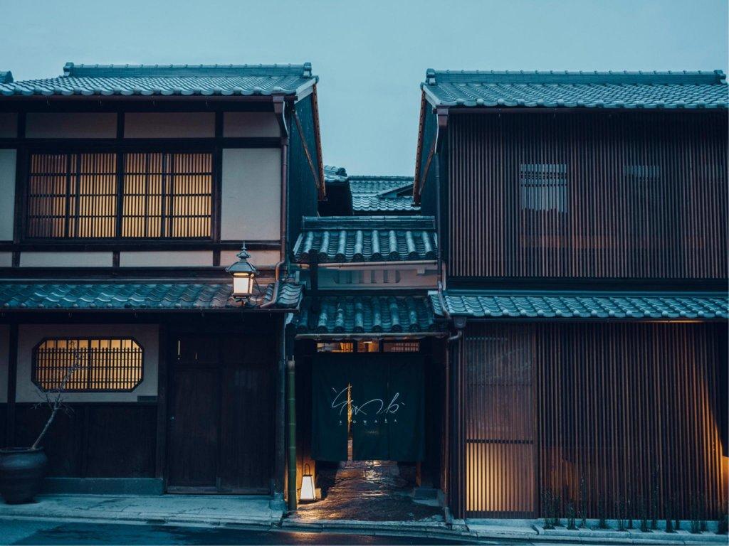 Luxury Hotel Sowaka, Kyoto Image 33