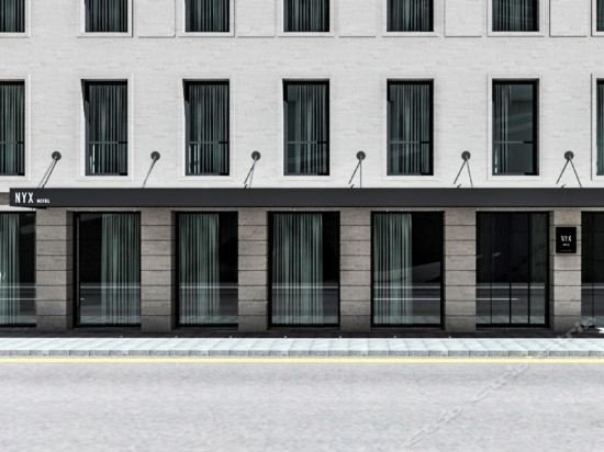 Nyx Hotel Bilbao By Leonardo Hotels Image 33