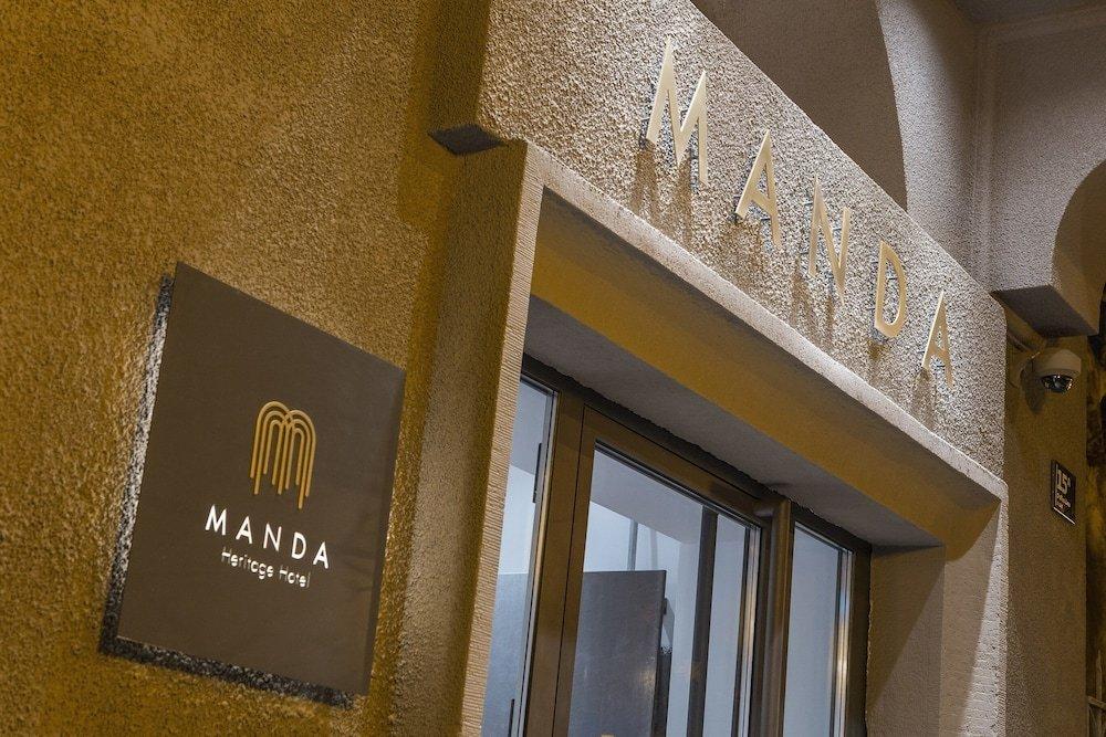 Manda Heritage Hotel, Zagreb Image 0