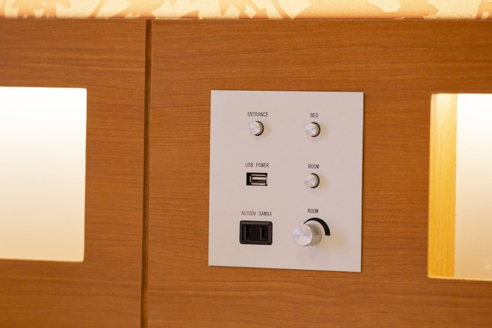 Karaksa Hotel Grande Shin-osaka Tower, Osaka Image 32