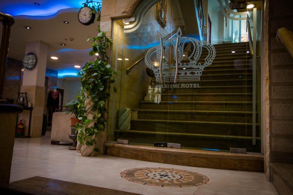 Hashimi Hotel, Jerusalem Image 25