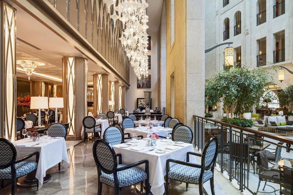 Waldorf Astoria Jerusalem Image 16