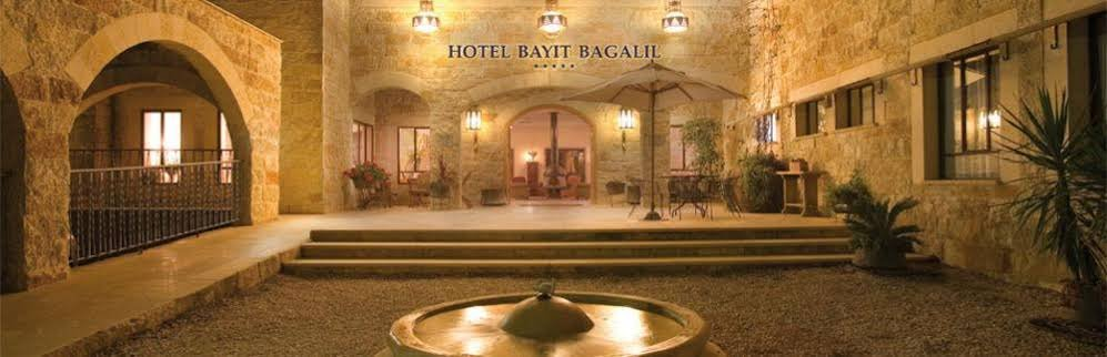 Bayit Bagalil Boutique By Herbert Samuel, Hatzor Haglilit Image 13