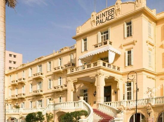 Pavillon Winter Luxor Image 37