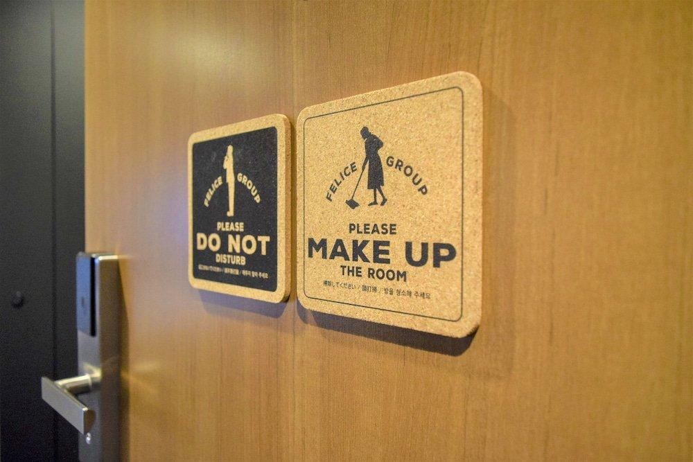 Ici Hotel Asakusabashi, Tokyo Image 8