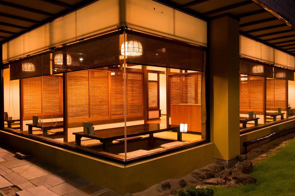Kifu No Sato, Okayama Image 20
