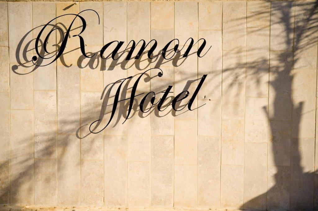 Ramon Suites By Smart Hotels, Mitzpe Ramon Image 34