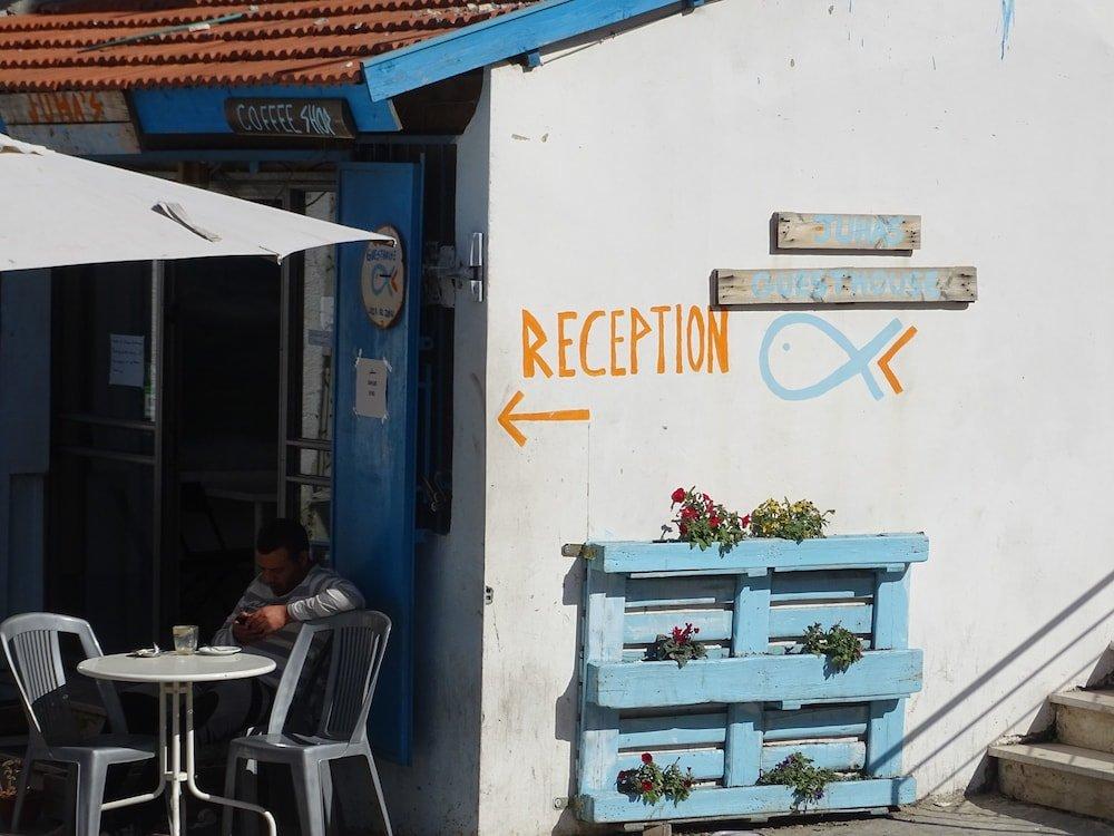 Juha's Guesthouse, Netanya Image 0