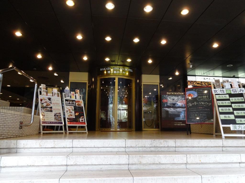 Miyako Hotel Hakata, Fukuoka Image 1
