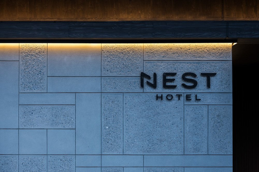 Nest Hotel Kyoto Shijokarasuma Image 34