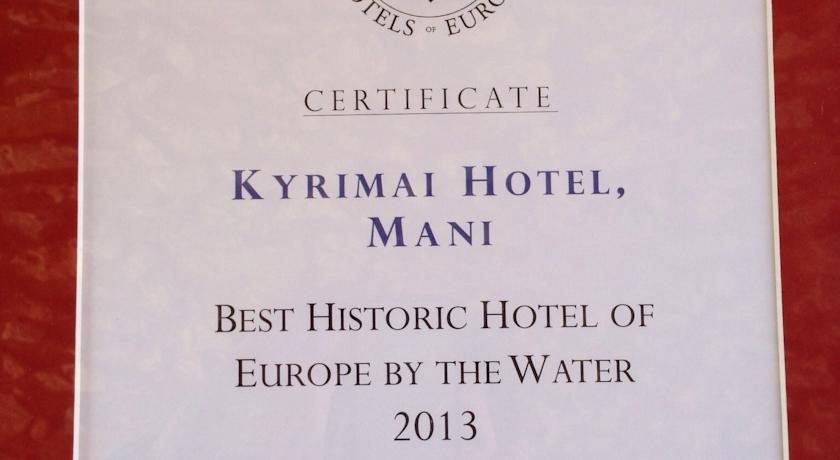 Kyrimai Hotel, Mavrovouni Image 31