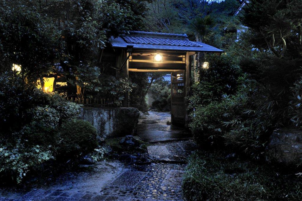 Kyoto Uji Hanayashiki Ukifune-en, Uji Image 12