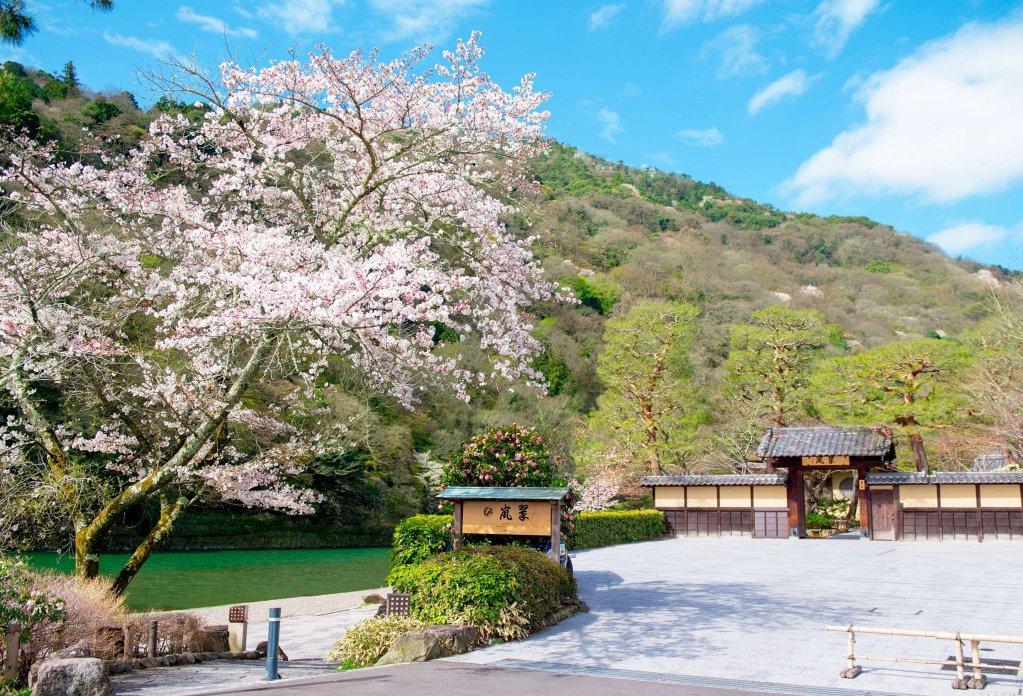 Suiran, A Luxury Collection Hotel, Kyoto Image 12