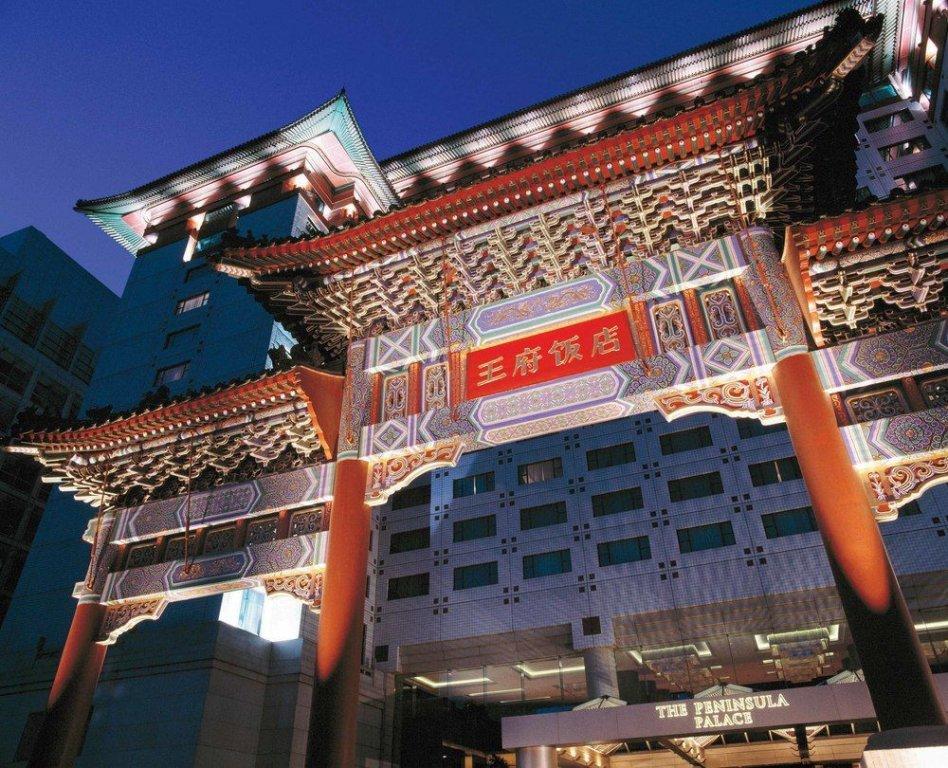 The Peninsula Beijing Image 34