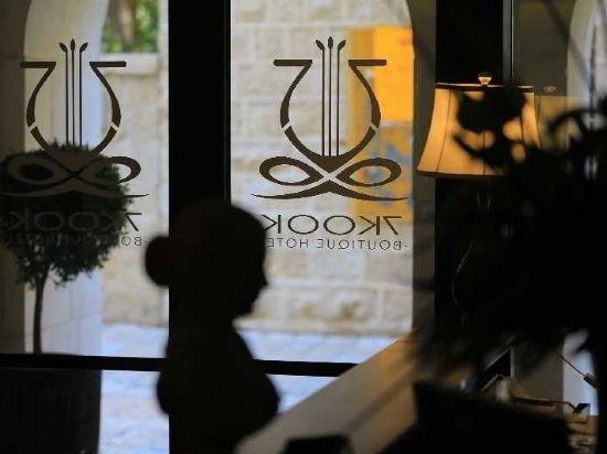 Stay Kook Suites, Jerusalem Image 27