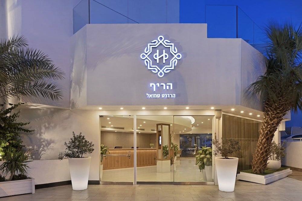 The Reef Eilat Hotel By Herbert Samuel Image 4