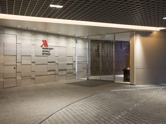 Osaka Marriott Miyako Hotel, Osaka Image 22