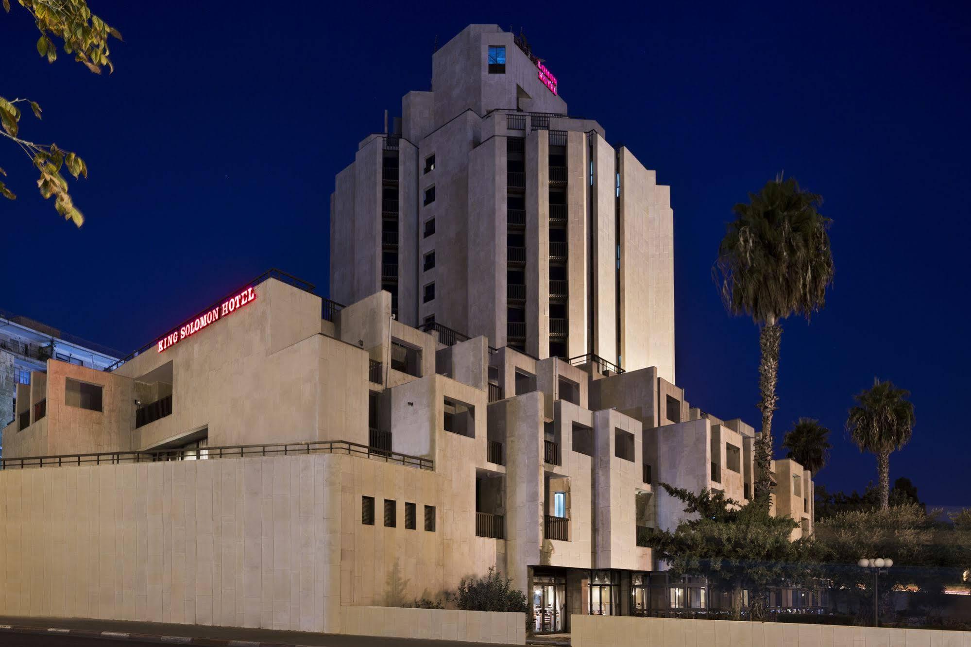 King Solomon Hotel Jerusalem Image 6