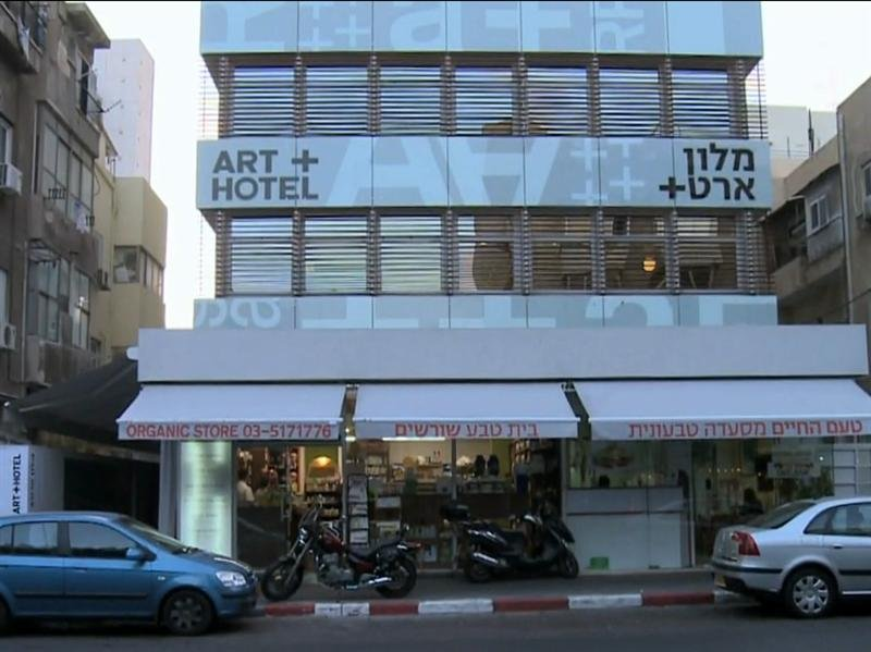 Artist Hotel Tel Aviv - An Atlas Boutique Hotel, Tel Aviv Image 11