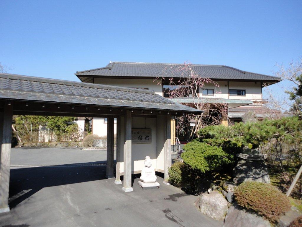Takumino Yado Yoshimatsu, Hakone Image 37