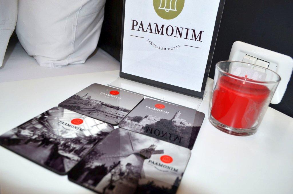 Paamonim Jerusalem Hotel Image 19