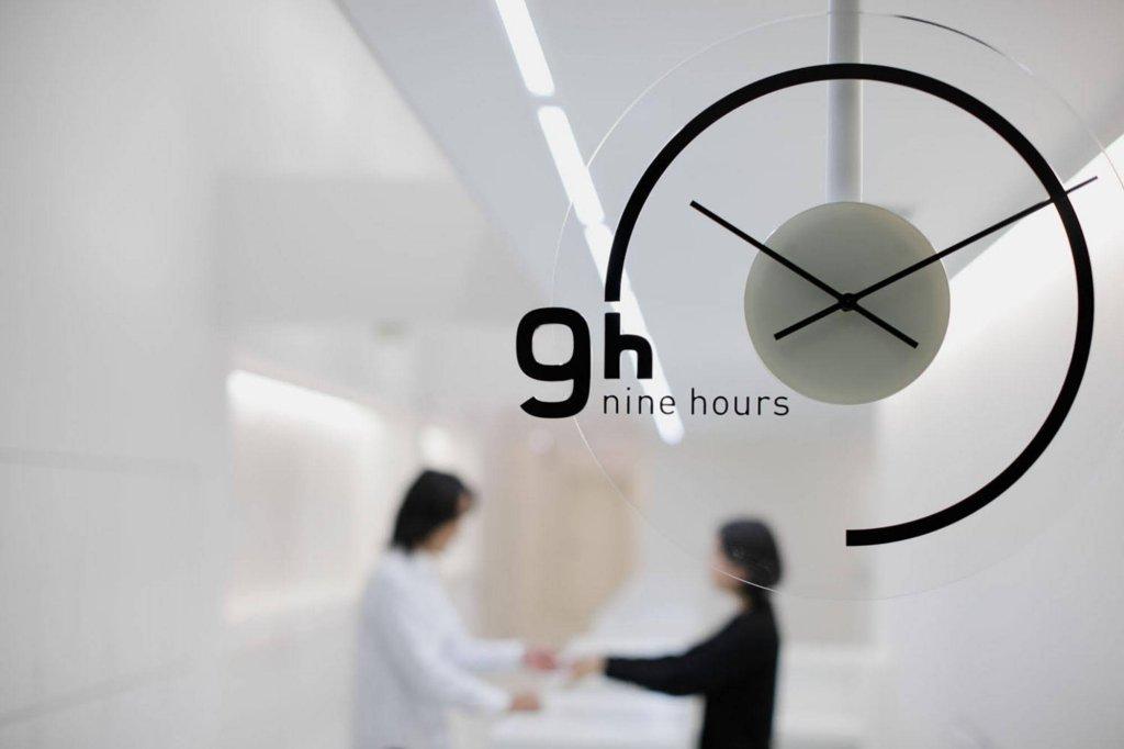 Nine Hours Kyoto Image 8