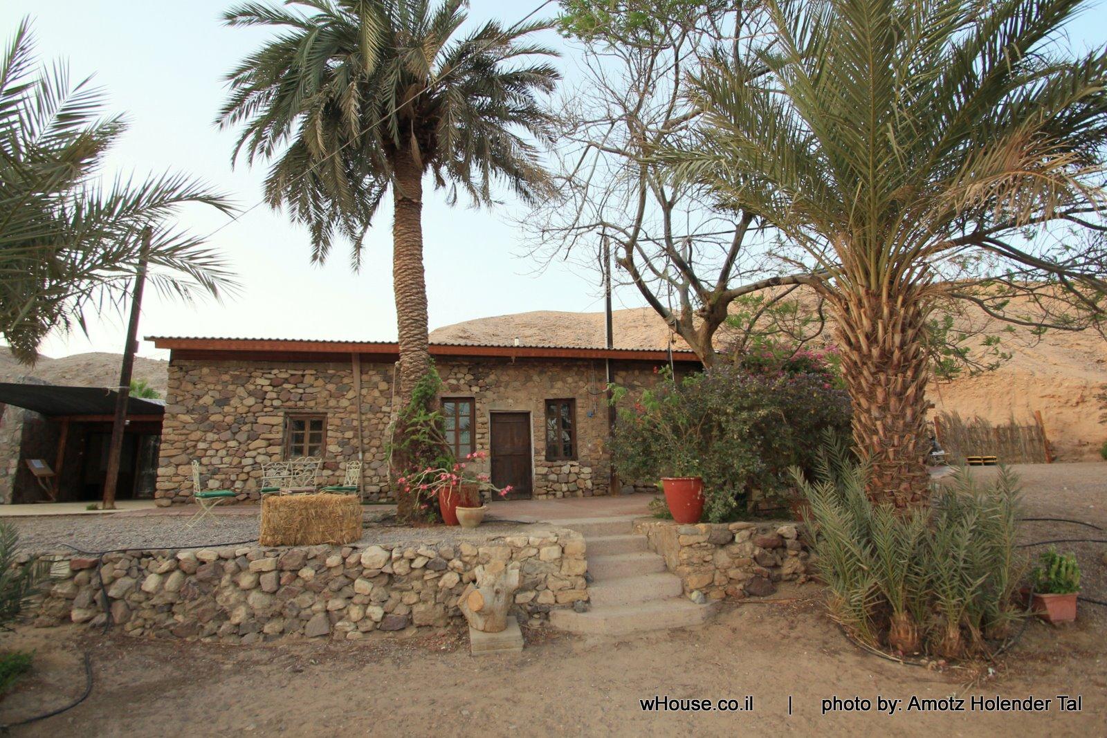 Williams House, Eilat Image 1
