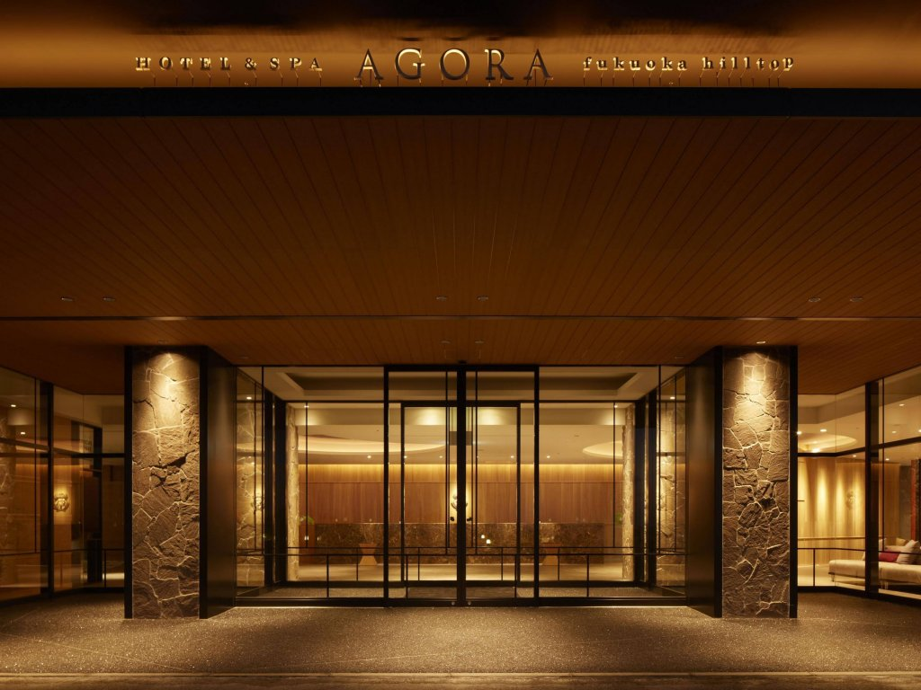 Agora Fukuoka Hilltop Hotel & Spa, Fukuoka Image 22
