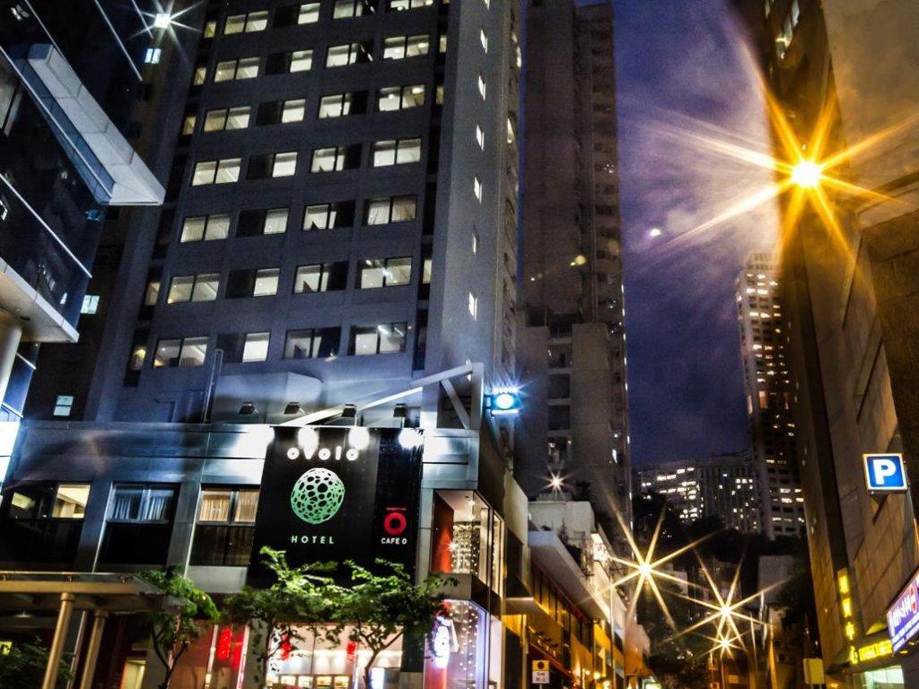 Ovolo Central, Hong Kong Image 1