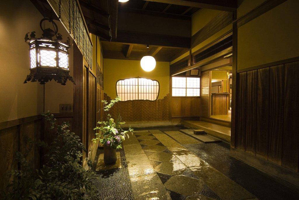 Hiiragiya Ryokan, Kyoto Image 2