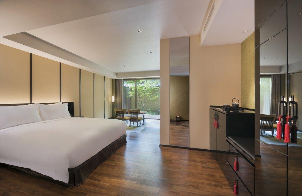 Suiran, A Luxury Collection Hotel, Kyoto Image 2