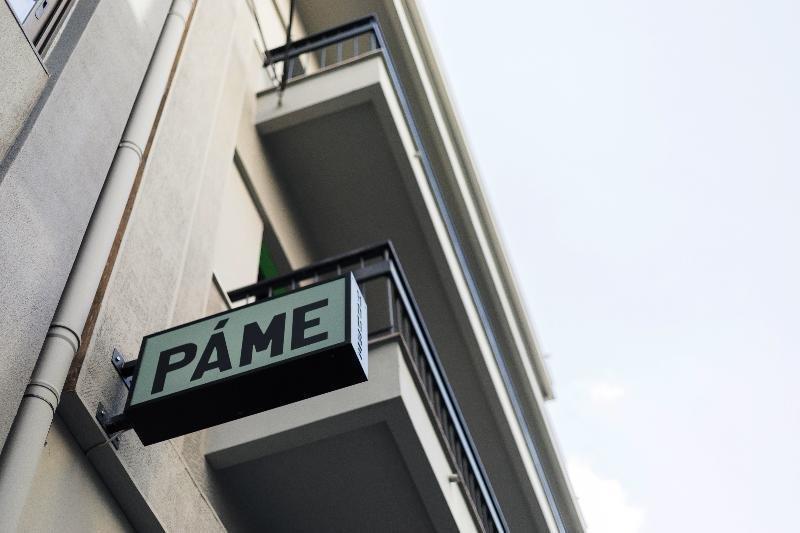 Pame House, Athens Image 44