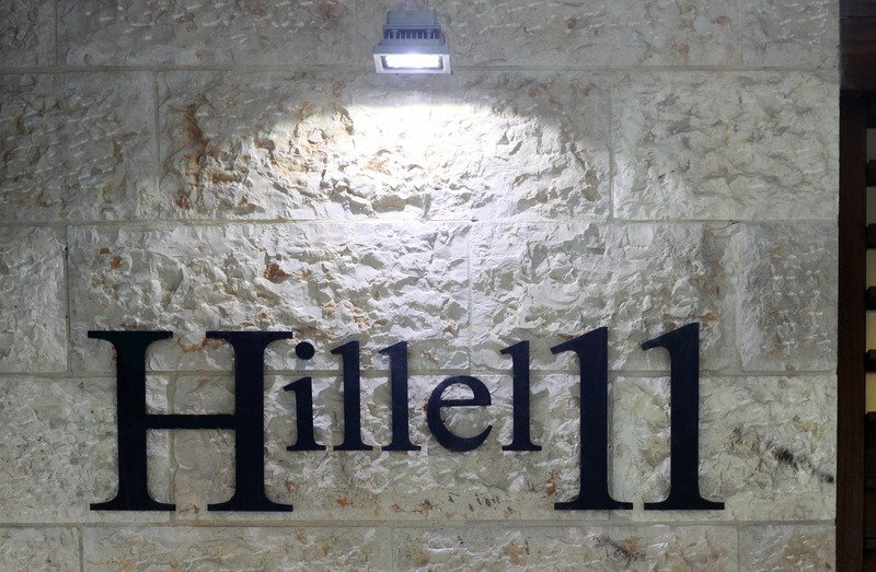 Hillel 11 Hotel, Jerusalem Image 38