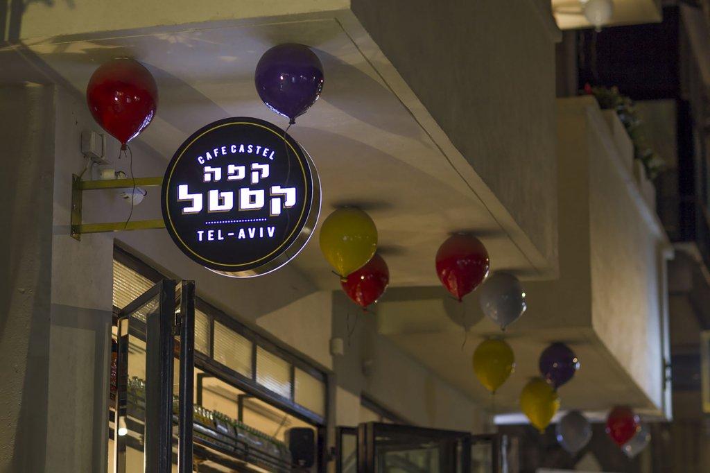 Cucu Hotel, Tel Aviv Image 29