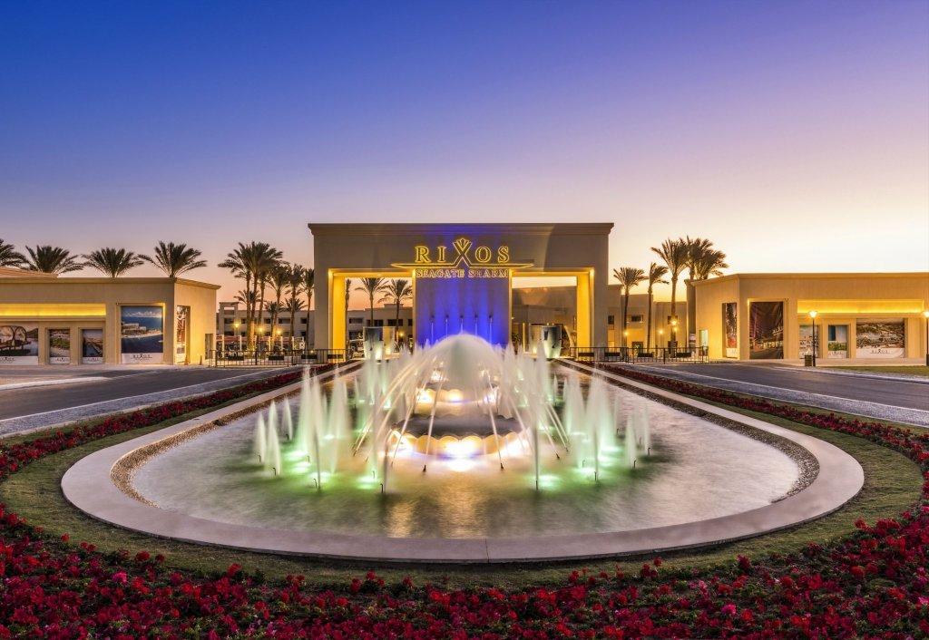 Rixos Premium Seagate Sharm El Sheikh Image 42