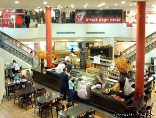 Jerusalem Gate Hotel Image 16