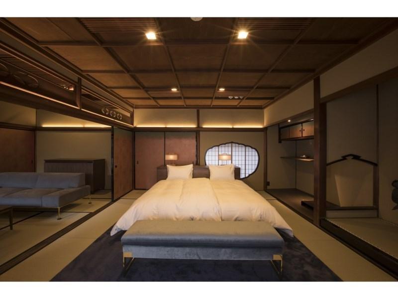 Luxury Hotel Sowaka, Kyoto Image 29