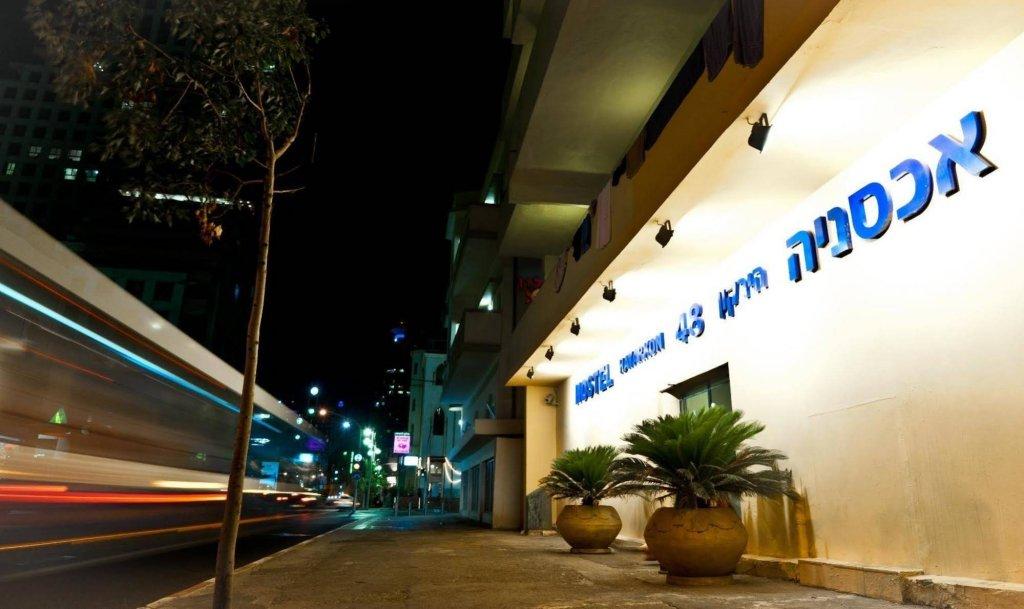 Hayarkon Hostel Tel Aviv Image 46