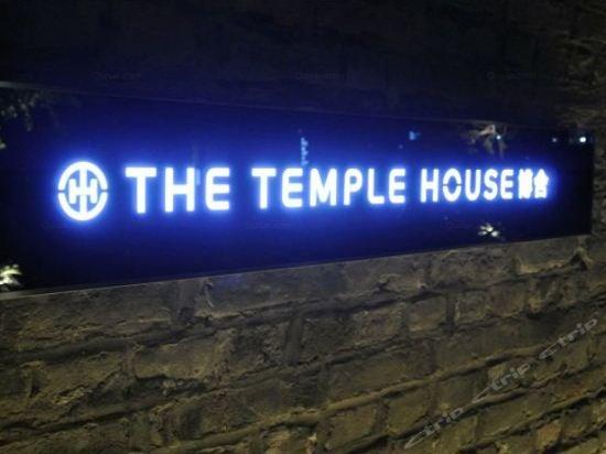 The Temple House, Chengdu Image 18