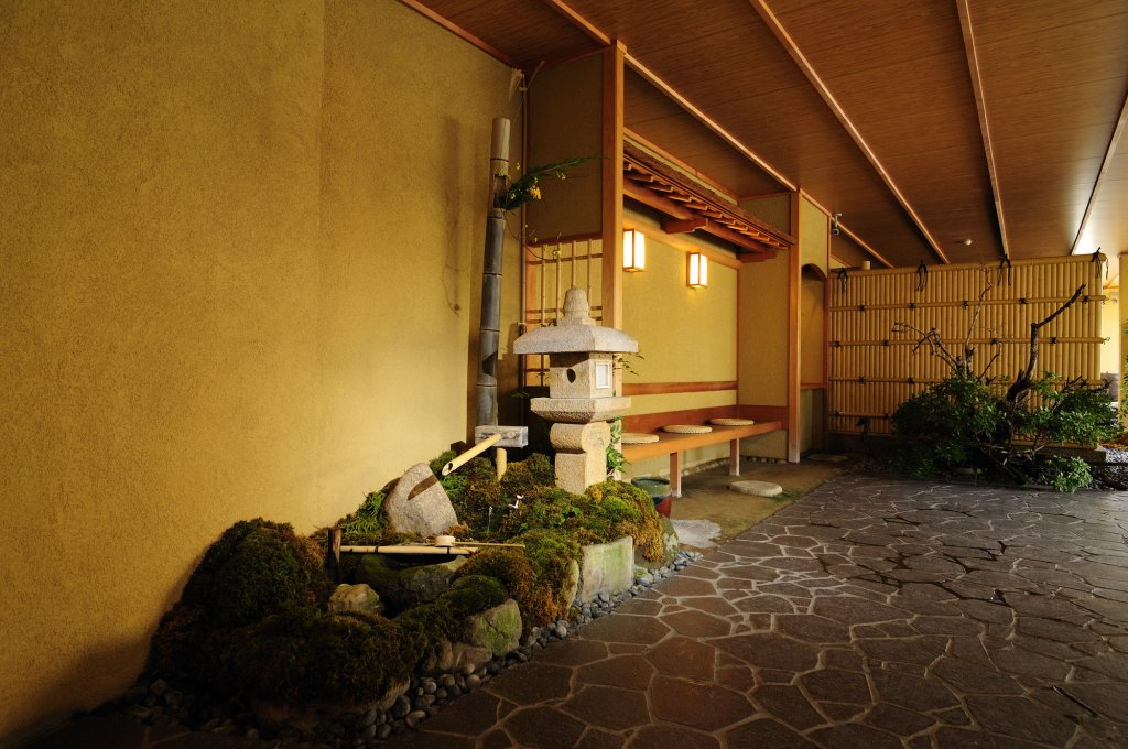 Kifu No Sato, Okayama Image 28