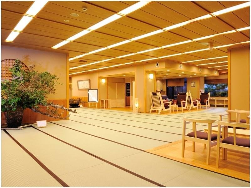 Kifu No Sato, Okayama Image 39