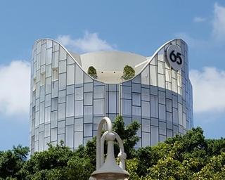 65 - An Atlas Boutique Hotel, Tel Aviv Image 5