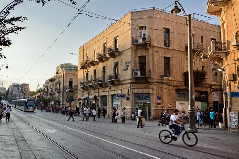 Kaplan Hotel, Jerusalem Image 9