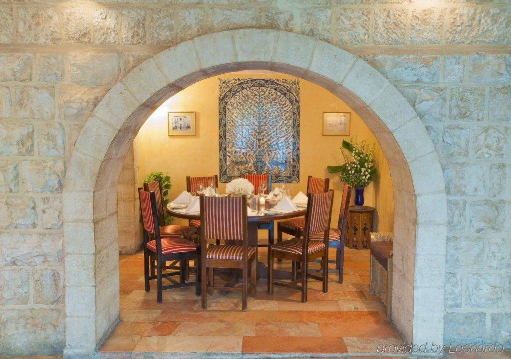 American Colony Hotel, Jerusalem Image 17