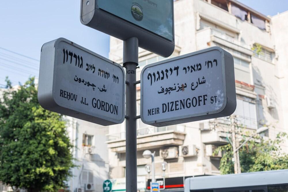 Dizengoff Suites, Tel Aviv Image 12